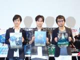 『24 -TWENTY FOUR- レガシー』『プリズン・ブレイク シーズン5』特別試写会に登壇した小山力也、鈴木達央、東地宏樹(左から