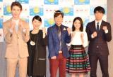 (左から)宮沢氷魚、福田彩乃、陣内智則、川島海荷、渡部秀 (C)ORICON NewS inc.