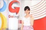 日本テレビの新人アナウンサー・佐藤梨那が9日より『Going!Sports&News』日曜キャスターとして加入 (C)日本テレビ