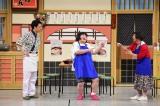 吉本新喜劇「酒井藍」新座長就任公演の模様