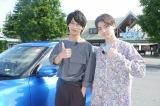 BS朝日の『極上空間』で高校の同級生だったことを明かした(左から)横浜流星、高杉真宙