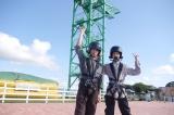 バンジージャンプに挑戦した(左から)横浜流星、高杉真宙