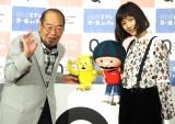 本田翼&ガッツ NHKの人形劇で声優