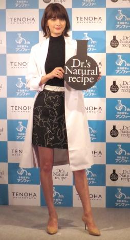 人生初の白衣姿を披露したマギー=『Dr.'s Natural recipe』PRイベント (C)ORICON NewS inc.