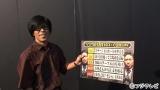 松本利夫が27日、8月3日に放送されるフジテレビ系『MATSUぼっち』(毎週水曜 深夜24:35)で居酒屋えぐざいるに潜入