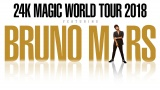 『Bruno Mars 24K MAGIC WORLD TOUR 2018』ロゴ