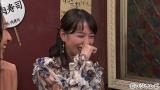 戸田恵梨香が28日放送の『ダウンタウンなう』に出演