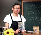 『うれしーと旅する読書会』を開催した『水曜どうでしょう』のディレクター兼カメラ担当の嬉野雅道氏