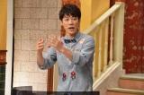 横山だいすけが『世界一受けたい授業』で初授業(C)日本テレビ
