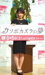 1.6メートルのウツボカズラの贈り物に苦笑いした志田未来 (C)ORICON NewS inc.