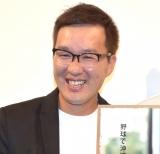 映画『沖縄を変えた男』の試写会&トークイベントに参加した怪獣・すーなか (C)ORICON NewS inc.