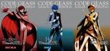 『コードギアス 反逆のルルーシュ』劇場3部作ティザービジュアル (c)SUNRISE/PROJECT L-GEASS Character Design (c)2006-2017 CLAMP・ST