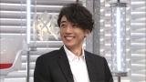 30日放送の日本テレビ系バラエティー『おしゃれイズム』に高橋一生が出演 (C)日本テレビ