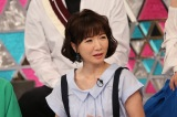 「部屋とYシャツと私」でおなじみの平松愛理 (C)関西テレビ