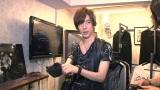 DAIGOの休日に密着し、行きつけのお店を紹介 (C)関西テレビ