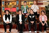 30日放送テレビ朝日系『関ジャム 完全燃SHOW』に出演する(左から)坂見誠二、三浦大知、 RADIO FISH