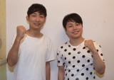 騒動後の関係について語ったNON STYLEの石田明(左)と井上裕介 (C)ORICON NewS inc.