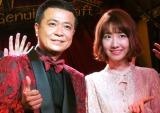 カバーアルバム『50(フィフティ)』リリース記念イベントに出席した中山秀征、柏木由紀 (C)ORICON NewS inc.
