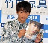 写真集『1mm』発売記念イベントを開催した竹内涼真 (C)ORICON NewS inc.