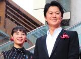 映画『三度目の殺人』のレッドカーペットの模様(左から)広瀬すず、福山雅治 (C)ORICON NewS inc.