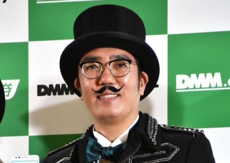 新サービス『DMMバヌーシー』記者発表会に出席したおぎやはぎ・小木博明