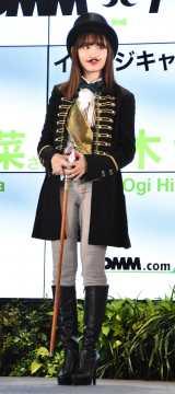 新サービス『DMMバヌーシー』記者発表会に出席した小嶋陽菜