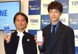 トーンモバイルの新端末発売&新CM発表会に出席した(左から)石田宏樹氏、坂口健太郎