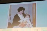 小倉自身の1歳の頃の写真(C)oricon ME inc.