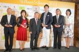 『栄養の日』PRイベント「84 Award & 84 Selection 2017」 (C)oricon ME inc.