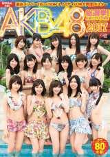 『AKB48総選挙!水着サプライズ発表2017』表紙カット(C)Takeo Dec./週刊プレイボーイ