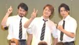 『演歌男子。学園祭LIVE』に出演した(左から)小田井涼平、酒井一圭、白川裕二郎 (C)ORICON NewS inc.