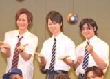 『演歌男子。学園祭LIVE』に出演した(左から)後上翔太、ヤマト、ショウヤ (C)ORICON NewS inc.
