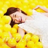AKB48の49thシングル「#好きなんだ」初回限定盤Type-A