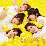 AKB48の49thシングル「#好きなんだ」初回限定盤Type-B