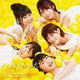 AKB48の49thシングル「#好きなんだ」初回限定盤Type-C