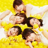 AKB48の49thシングル「#好きなんだ」初回限定盤Type-D