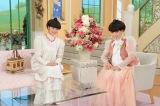 10月スタートの『トットちゃん!』で黒柳徹子役を演じる清野菜名(左)と黒柳徹子(右)が対面。黒柳は「佇まいがとても私に似ていますね」と太鼓判(C)テレビ朝日