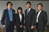 (左から)田中光氏、倉科カナ、高嶋政宏、尾美としのり(C)テレビ朝日