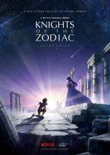 『聖闘士星矢』Netflixで再アニメ化(C)Masami Kurumada/ Toei Animation