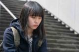 映画『幼な子われらに生まれ』に出演する南沙良(C)2016「幼な子われらに生まれ」製作委員会
