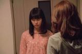 映画『幼な子われらに生まれ』に出演する南沙良 (C)2016「幼な子われらに生まれ」製作委員会