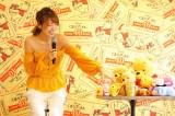 『はちみつの日記念<#プーさんといっしょキャンペーン>』PRイベントに出席した木下優樹菜