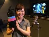 日本テレビ系『金曜ロードSHOW!』で8月4日に放送される映画『ジュラシック・ワールド』新吹き替え版キャストを務める水卜麻美