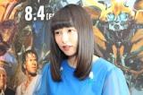映画『トランスフォーマー/最後の騎士王』の日本語吹替え声優に初挑戦した桜井日奈子