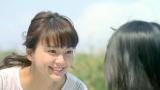 「なんてなめらかNTNシャープ#03 環境篇」に出演した多部未華子