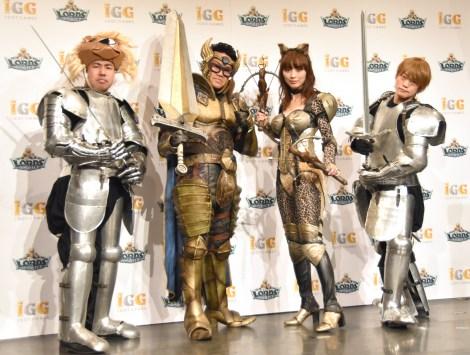 スマホゲームアプリ『LORDS MOBILE』新CM発表会に出席した(左から)大西ライオン、宮川大輔、内田理央、おばたのお兄さん (C)ORICON NewS inc.