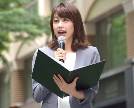 『MARUNOUCHI SPORTS FES 2017』のオープニングセレモニーに出席した加藤綾子アナウンサー (C)ORICON NewS inc.