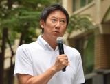 『MARUNOUCHI SPORTS FES 2017』のオープニングセレモニーに出席した鈴木大地長官 (C)ORICON NewS inc.
