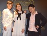 バーバーサロン『LUDLOW BLUNT』の日本初上陸記念イベントに参加した(左から)石田明、堀田茜、井上裕介 (C)ORICON NewS inc.
