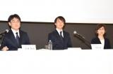 昨年12月に行われたDeNAの会見の模様 (C)ORICON NewS inc.